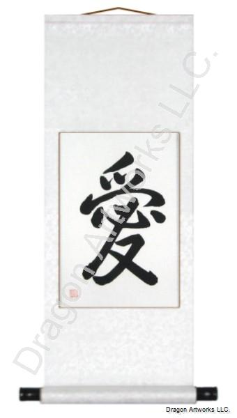 love symbol calligraphy wall scroll