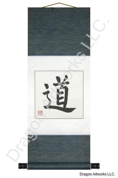 Tao symbol calligraphy wall scroll Calligraphy store