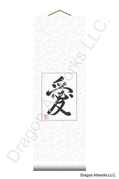Chinese Symbol For Love Wall Scroll
