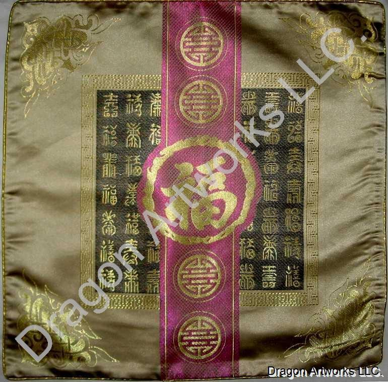 Chinese Blessings for a Long Life Calligraphy Cushion Covers