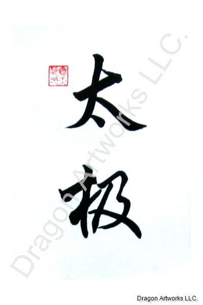 Symbol For Chi
