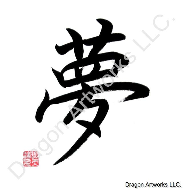 Chinese Calligraphy Paintings By Xie Tian Hai
