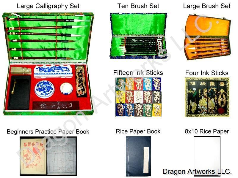 Complete Large Chinese Calligraphy Kit