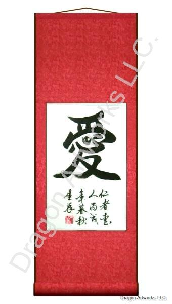 Chinese Symbols For Love Calligraphy Scroll