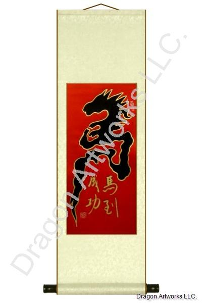 Chinese Symbol For Horse Calligraphy Art