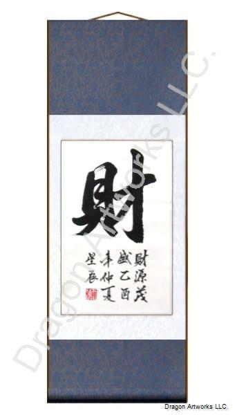 Chinese Wealth Symbol Calligraphy Scroll Painting